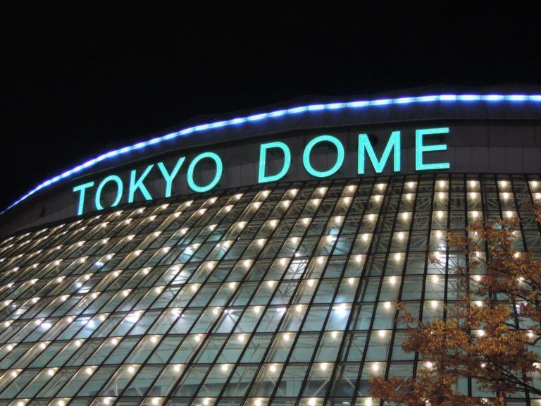 水道橋 後楽園 東京ドーム ランチ おすすめ